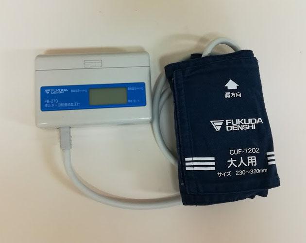 24時間ホルター心電図/自動血圧計検査2
